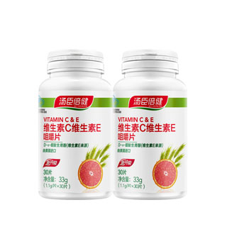 維生素C+E 30片*2瓶
