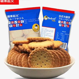 拍6件日本奶鹽餅干600g