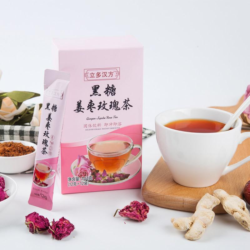 黑糖玫瑰姜茶*12袋