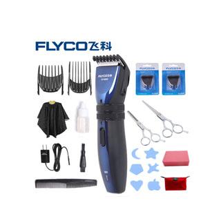 飛科電推剃充電式理發器