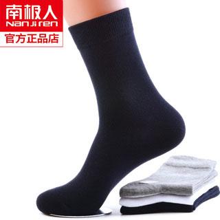 南极人防臭吸汗男士袜子