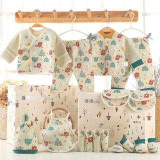18件婴儿四季衣服套装