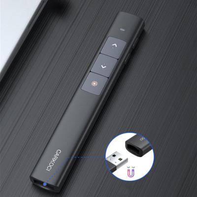 无线多媒体遥控笔