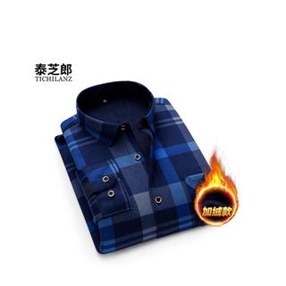 冬季加绒加厚保暖衬衫