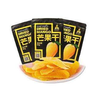 泰式风味芒果干80g*3袋