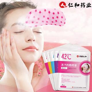 蒸汽热敷眼罩10片装
