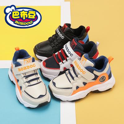 巴布豆加绒儿童运动鞋