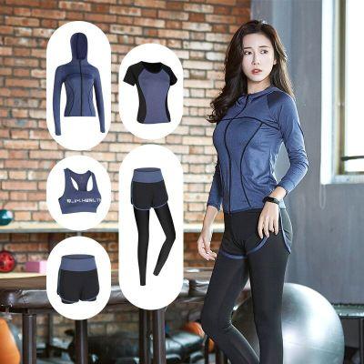 运动瑜伽服5件套
