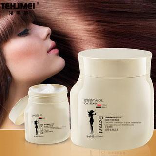 香氛精油修护发膜500ml