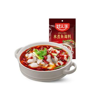 水煮魚麻辣魚調料198g