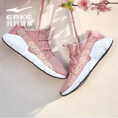 鸿星尔克女鞋运动鞋