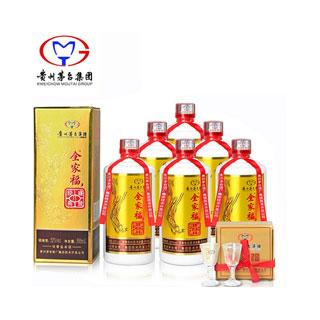 茅臺濃香白酒500ml*2