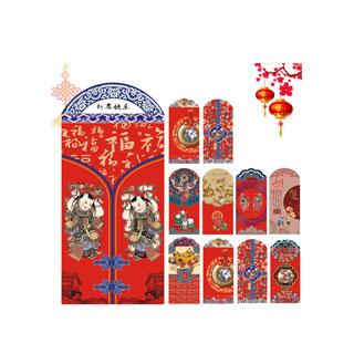 春節新年利紅包12個