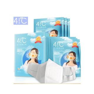 防流感防病菌口罩3片