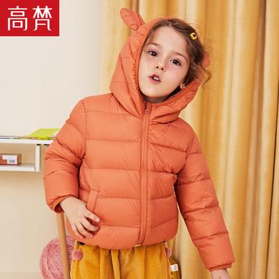 高梵儿童羽绒服外套
