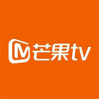 芒果tv會員12個月vip年卡