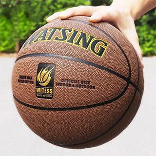 7号专业比赛篮球送大礼包