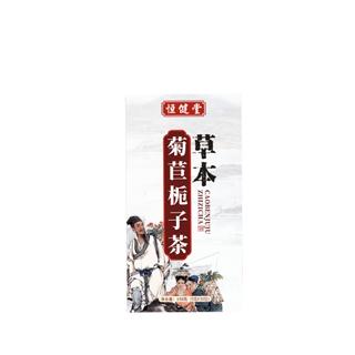恒健堂菊苣栀子茶30包