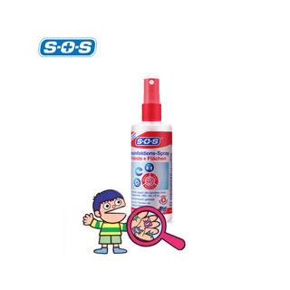 德国SOS儿童免洗洗手液