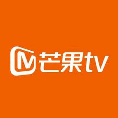 芒果tv会员1个月会员