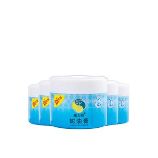 隆力奇蛇油膏5瓶装