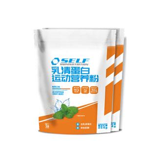 赛夫乳清蛋白质增肌粉