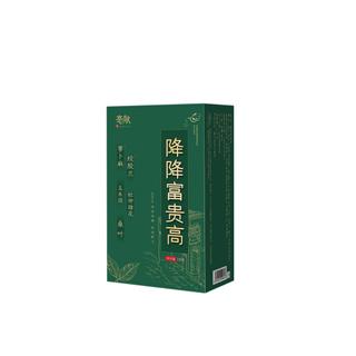 七叶绞股蓝茶150g
