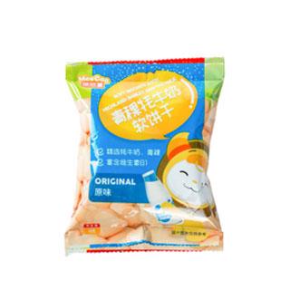 青稞牦牛奶软饼干