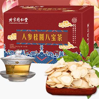 同仁堂桂圆红枣枸杞茶