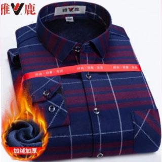 雅鹿加绒保暖爸爸装衬衫