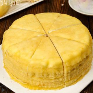 顺丰榴莲千层蛋糕