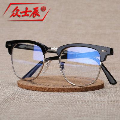 防辐射眼镜护目镜