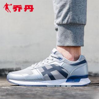 乔丹清仓特卖运动鞋
