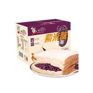 紫米奶酪雙層面包550g