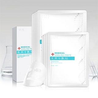 醫用補水無菌冷敷面膜