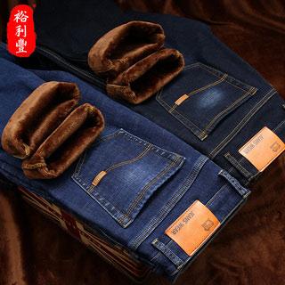秋冬男加厚寬松牛仔褲