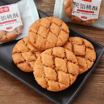 宮廷小桃酥餅干500g