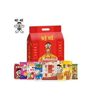 旺旺年貨零食大禮包600g*2