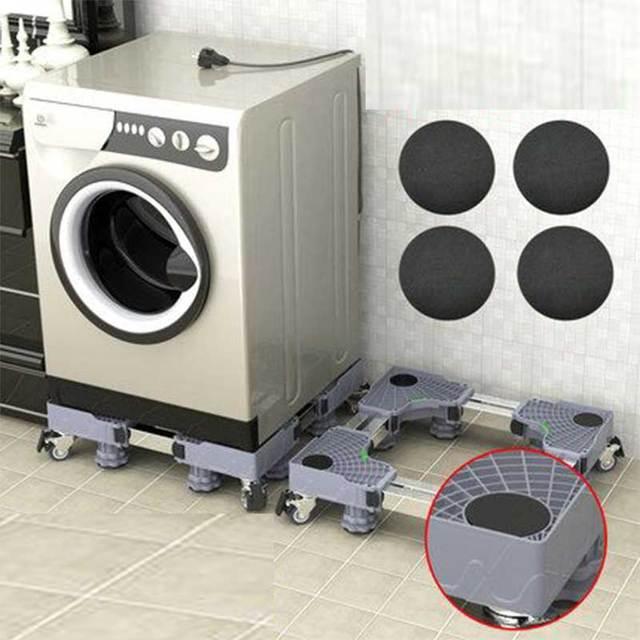 洗衣機底座墊子4個