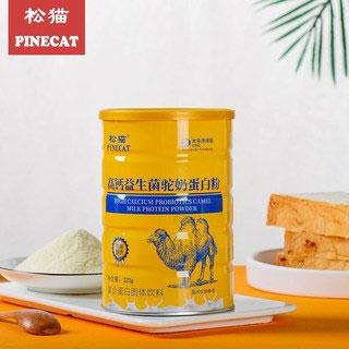 高钙益生菌驼奶蛋白粉320g
