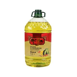 开门红10%橄榄调和油5L
