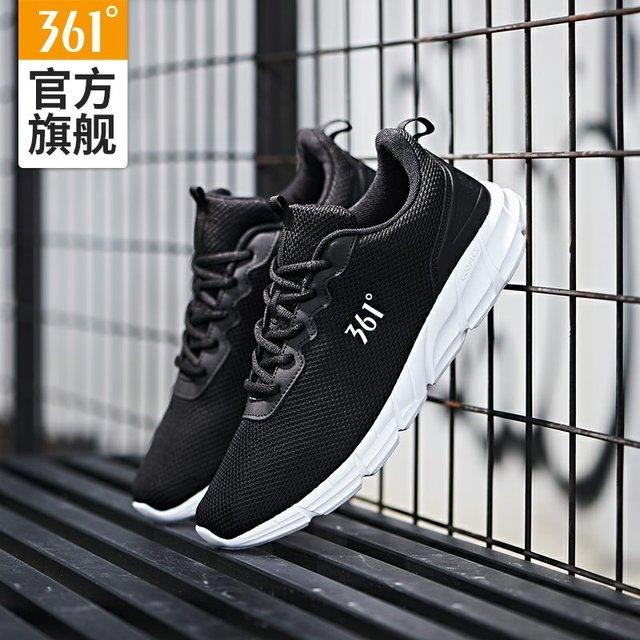 361男鞋運動鞋