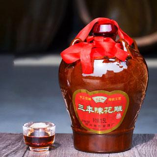 绍兴黄酒三年陈花雕酒3斤