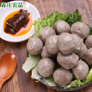正宗潮汕牛肉丸牛筋丸1斤