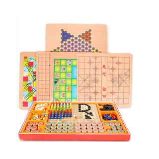 跳跳棋象棋五子棋飞行棋玩具