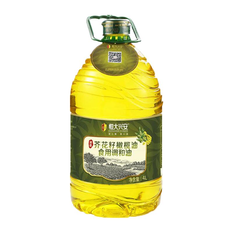 恒大兴安清香芥花籽橄榄油4L
