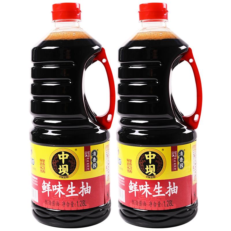 中坝 鲜味生抽1.28L*2瓶