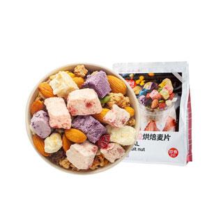 多酸奶果粒烘培麦片500g