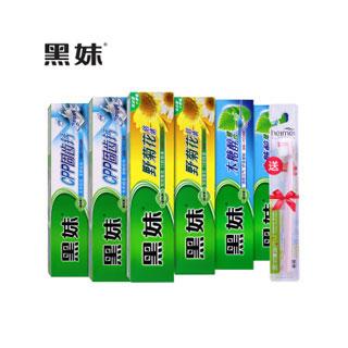 黑妹牙膏组合装6支共960g