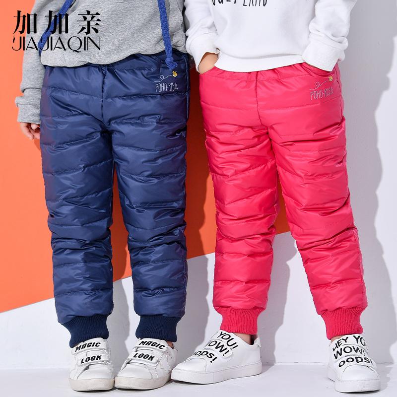 冬季儿童羽绒裤